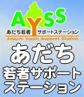 AYSSlogo_000