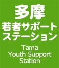 tama_yss_000