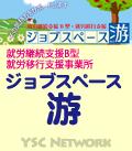 jobspace_logo