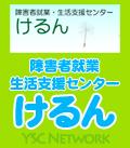 kerun_logo_2