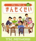 kinmokusei_logo